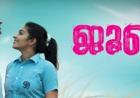 Oru Adaar Love Full Movie Download