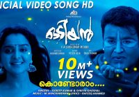 Kondoram Full Video Song
